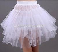 petticoat ballet bride Organza wedding dress pannier underskirt petticoat free shipping