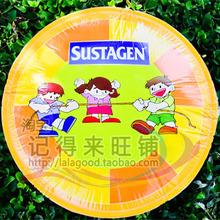 pvc frisbee promotion