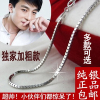 Silver s925 pure silver platinum male necklace box chain silver chain female coarse