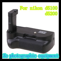 MK-D5100 Camera Battery Grip for nikon d5100 d5200 SLR Grip