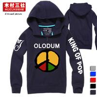 I love eminem free shipping eminem hoodies sweatshirt Olodum mj autumn and winter hip-hop sweatshirt male plus size
