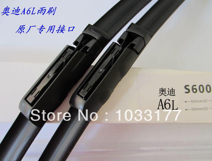 Aimee auto Car Wiper Blade for A4 A4L A6 A6L Natural Rubber Car Wipers AUTO SOFT WINDSHIELD WIPER 1pair(China (Mainland))