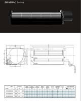 F60090-F60240DAC cross flow fan/crossflowfan/draught fan/ventilation fan