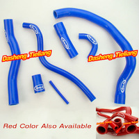 Red Silicone Radiator Hose For YAMAHA 2007 2008 YZF R1 07 08 YZF-R1 Set, Chinese Motorcycle Parts & Accessories Manufacturer