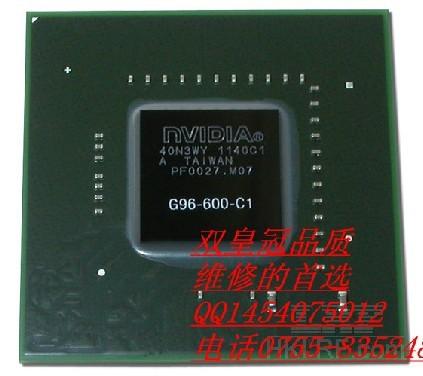 free shipping G96-600-C1 G96 600 C1 chips new and original IC(China (Mainland))