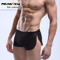 Brand underwear men men's boxer shorts boxer seamless nylon spandex  trunks gauze sexy transparent sports pants boys