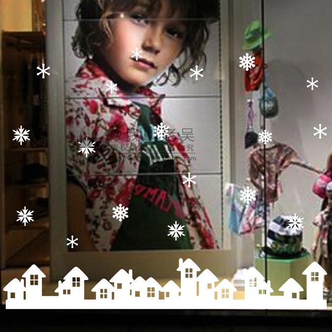 New year decoration christmas wall sticker glass stickers window stickers wind chimes christmas ch057 Christmas(China (Mainland))