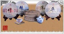 325g 15 Kinds Puer Tea Samples Pu er 6 Kinds Raw Pu er Tea 9 Kinds