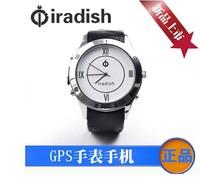 New GPS watch phone Japan original watch movement Repeater