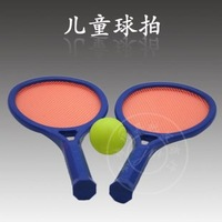 Toy Large child racket sports racket outdoor 1 toys free shipping