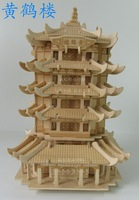 Wooden puzzles handmade DIY 3D china model of Chinese ancient buildings Four Great Towers Yellow Crane Tower toy