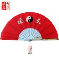 Taish fitness luxury zinc aluminum alloy tai chi kung fu fan 1 chiban hypertensiveperson fan martial arts fan