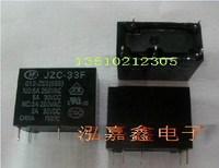 JZC-33F 012-ZS 024 005  5