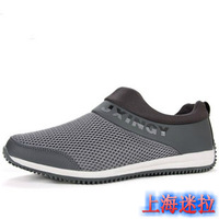 Free shipping Men's skateboarding shoes low-top shoes autumn breathable male shoes network shoes