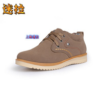 Free shipping 2013 men's elevator fashion shoes genuine leather nubuck leather shoes male casual shoes