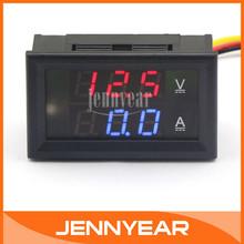 cheap current voltage