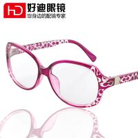 Glasses women's big box plain glass spectacles eyeglasses frame laser carved ultra-light glasses 5102