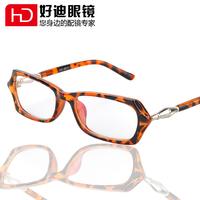 Glasses Women black eyeglasses frame vintage tspj glasses frame myopia glasses 10330