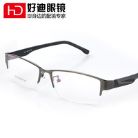 Glasses frame myopia Men myopia glasses men's tr90 mirror box eyeglasses frame glasses 8113