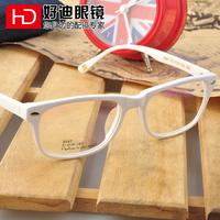 White frame eyeglasses glasses frame male Women glasses myopia non-mainstream white box eye box 2067