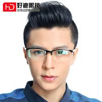 Ultra-light box eyeglasses frame tr90 wireframe glasses frame black glasses myopia 5094