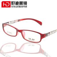Ultra-light full frame tr90 Women male eyeglasses frame glasses frame black glasses myopia glasses 3063