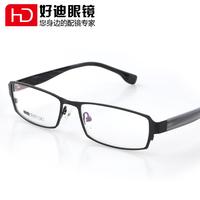 Myopia glasses frame male full frame eye frame mirror plate ultra-light Men 2004 eyeglasses frame