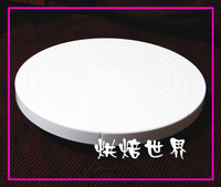 Baking cake three beige plastic turntable cream sn4152