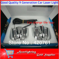 Hight Quality Mini Size 9 Generation Car Logo Laser Light Auto Projection Lamp Car Door Welcome Light