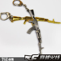 CS Cf Counter Strike game weapon toy 12cm Shotgun action figure toy AK47 gun keychain decoration gift for friend children