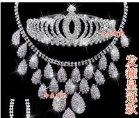 Three-piece bridal jewelry wedding necklace wedding crown wedding package shipping