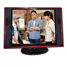 wholesale small tv