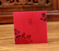 Celebration supplies red envelope red gold mini red envelope single 5g