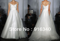 2014 Sumptuous A-Line Sweep Train Dress Cap Sleeve Sweetheart Beading Pleat Zipper Back White Tulle Wedding Dresses
