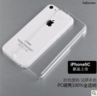 New2013,hard plastic transparency shell case, back cover for iphone 5C,free shipping