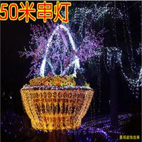50 meters 400 lamp Christmas decoration lamp ed lights flasher lamp set outdoor waterproof lantern lighting string