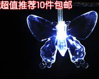 Led lights string light flasher lamp decoration lamp lawn lamp garden lights led light snow 10 meters 80