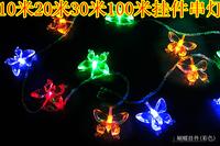 20 meters 200 lamp led lights string light flasher lamp decoration lamp lawn lamp garden lights butterfly lamp pendant lamp