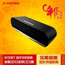 popular wireless speakers laptop