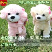 Free Shipping Original Simba  Dog Pet Chihuahuas Plush Dog Soft Toy Children Toys Gift