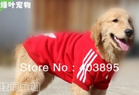 (Red&Green)Fashion Big Dog Hoodie Large Dog Jumper New Year 2014 Big Size Clothes(5XL/6XL/7XL)Supply For Giant Dog