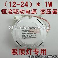 Wholesale 10pcs/lot 300MA constant current 12-24W LED Driver for LED ceilling light