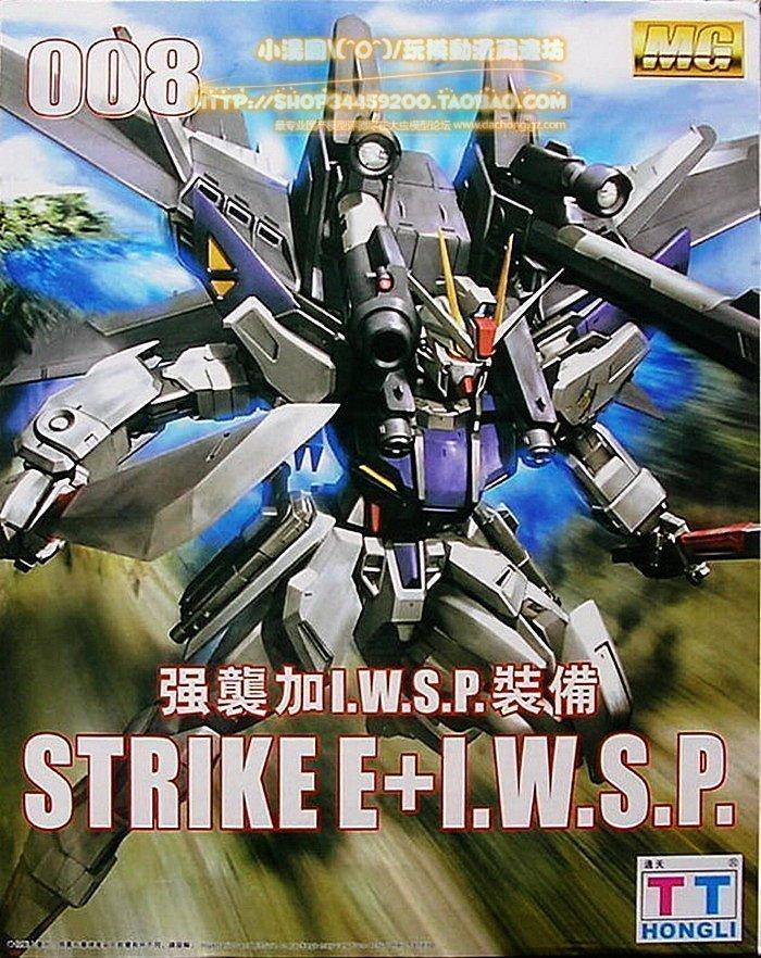 Gundam Self Assembled Kit MG 1/100 Strike E IWSP Boy's Toy, Robot Model Building , collection, classic toys(China (Mainland))