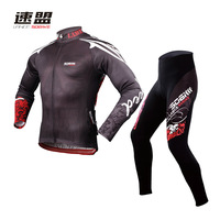 Lance sobike long-sleeve fleece thermal ride service ride set - autumn and winter