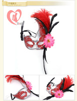 Halloween costume dance party Venice flame flowers painted princess feather Half Face Mask