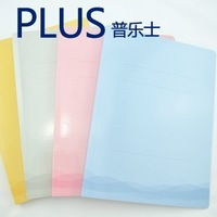 Stationery eco-friendly plus paper folder ffx-a 4s double-aperture folder