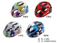 Essen m1 child helmet bicycle helmet ride helmet roller bicycle