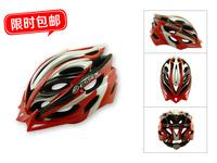 Essen ride helmet ultra-light one piece mountain bike helmet e-c99
