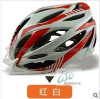Essen e-a95 helmet one piece helmet bicycle safety cap e-c99 helmet