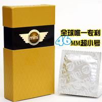 Pleasure more mini Small condoms Small condom durable 46mm ultra-thin adult supplies ,10pcs/box,30pcs/lot,send with retail box